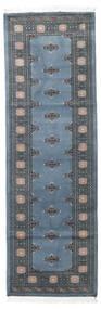 Pakistan Bokhara 2Ply Rug 80X250 Authentic  Oriental Handknotted Hallway Runner  Blue/Dark Blue (Wool, Pakistan)