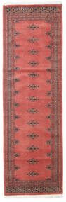 Pakistan Bokhara 2Ply Rug 77X244 Authentic  Oriental Handknotted Hallway Runner  Rust Red/Dark Red (Wool, Pakistan)