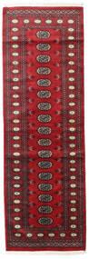 Pakistański Bucharski 2Ply Dywan 79X237 Orientalny Tkany Ręcznie Chodnik Ciemnoczerwony (Wełna, Pakistan)