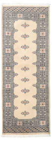 Pakistan Bokhara 2Ply Rug 80X212 Authentic  Oriental Handknotted Hallway Runner  Light Grey/Beige (Wool, Pakistan)