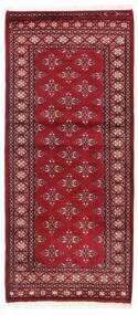 Pakistan Bokhara 2Ply Rug 79X180 Authentic  Oriental Handknotted Hallway Runner  Dark Red/Crimson Red (Wool, Pakistan)