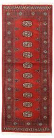 Pakistan Bokhara 2Ply Rug 77X199 Authentic  Oriental Handknotted Hallway Runner  Dark Red/Rust Red (Wool, Pakistan)