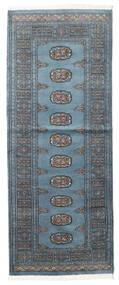 Pakistan Bokhara 2Ply Rug 77X199 Authentic  Oriental Handknotted Hallway Runner  Blue/Dark Grey (Wool, Pakistan)