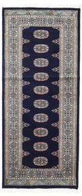 Pakistan Bokhara 2Ply Rug 78X182 Authentic  Oriental Handknotted Hallway Runner  Black/Light Grey (Wool, Pakistan)