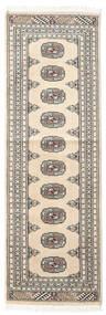 Pakistan Bokhara 2Ply Rug 64X192 Authentic  Oriental Handknotted Hallway Runner  Beige/Light Grey (Wool, Pakistan)
