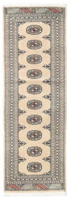 Pakistan Bokhara 2Ply Rug 62X184 Authentic  Oriental Handknotted Hallway Runner  Beige/Light Grey (Wool, Pakistan)