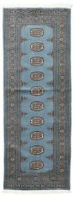 Pakistan Bokhara 2Ply Rug 75X203 Authentic  Oriental Handknotted Hallway Runner  Blue/Dark Grey/Light Blue (Wool, Pakistan)