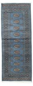 Pakistan Bokhara 2Ply Rug 77X203 Authentic  Oriental Handknotted Hallway Runner  Dark Blue/Blue (Wool, Pakistan)
