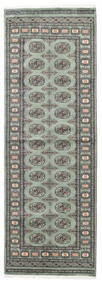 Pakistan Bokhara 2Ply Rug 76X223 Authentic  Oriental Handknotted Hallway Runner  Dark Grey/Light Grey (Wool, Pakistan)