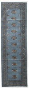 Pakistan Bokhara 3Ply Rug 77X250 Authentic  Oriental Handknotted Hallway Runner  Blue/Dark Blue/Dark Grey (Wool, Pakistan)