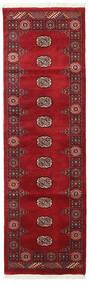 Pakistan Bokhara 3Ply Rug 76X250 Authentic  Oriental Handknotted Hallway Runner  Crimson Red/Dark Red (Wool, Pakistan)