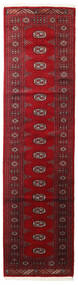 Pakistan Bokhara 3Ply Rug 78X301 Authentic  Oriental Handknotted Hallway Runner  Dark Red/Crimson Red (Wool, Pakistan)