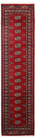 Pakistan Bokhara 3Ply Rug 76X304 Authentic  Oriental Handknotted Hallway Runner  Dark Red/Crimson Red (Wool, Pakistan)