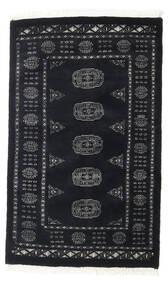 Pakistan Bokhara 3Ply Rug 79X129 Authentic  Oriental Handknotted Black (Wool, Pakistan)