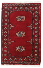 Pakistan Bokhara 3Ply Rug 78X119 Authentic  Oriental Handknotted Dark Red/Crimson Red (Wool, Pakistan)