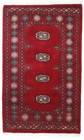 Pakistan Bukara 3Ply Alfombra 78X126 Oriental Hecha A Mano Rojo Oscuro/Roja (Lana, Pakistán)