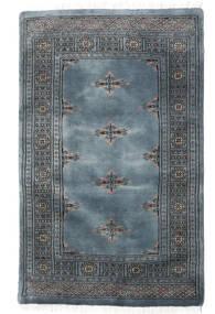 Pakistan Bokhara 3Ply Rug 79X126 Authentic  Oriental Handknotted Blue/Dark Grey/Light Grey (Wool, Pakistan)