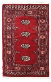 Pakistan Bukara 3Ply Alfombra 78X122 Oriental Hecha A Mano Rojo Oscuro/Roja (Lana, Pakistán)