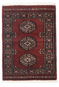 Pakistan Bokhara 3Ply Rug 81X109 Authentic  Oriental Handknotted Dark Red/Dark Brown (Wool, Pakistan)
