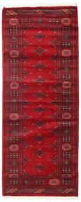 Pakistan Bokhara 3Ply Matta 81X201 Äkta Orientalisk Handknuten Hallmatta Mörkröd/Röd (Ull, Pakistan)