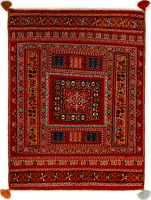 Afshar/Sirjan Koberec 82X110 Orientální Ručně Tkaný Tmavě Červená/Tmavě Hnědá (Vlna, Persie/Írán)