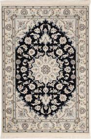 Nain 9La Sherkat Farsh Rug 80X120 Authentic  Oriental Handknotted Light Grey/Beige (Wool/Silk, Persia/Iran)