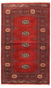 Pakistan Bokhara 2Ply Rug 93X157 Authentic  Oriental Handknotted Dark Red/Rust Red (Wool, Pakistan)