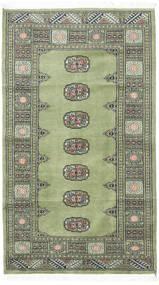 Pakistan Bokhara 2Ply Rug 96X166 Authentic  Oriental Handknotted Light Green/Dark Grey (Wool, Pakistan)