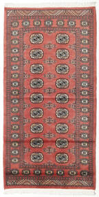 Pakistan Bokhara 2Ply Rug 102X198 Authentic  Oriental Handknotted Rust Red/Dark Red (Wool, Pakistan)