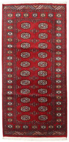 Pakistan Bokhara 2Ply Rug 98X201 Authentic  Oriental Handknotted Dark Red (Wool, Pakistan)