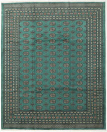 Pakistan Bokhara 2Ply Rug 249X304 Authentic  Oriental Handknotted Dark Turquoise  /Dark Green (Wool, Pakistan)
