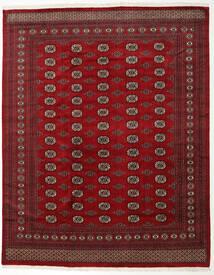 Pakistan Bokhara 2Ply Rug 249X312 Authentic  Oriental Handknotted Dark Red/Crimson Red (Wool, Pakistan)