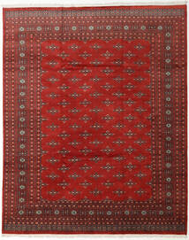Pakistan Bokhara 2Ply Rug 242X299 Authentic  Oriental Handknotted Dark Red/Rust Red (Wool, Pakistan)