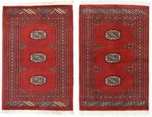 Pakistański Bucharski 2Ply Dywan 65X95 Orientalny Tkany Ręcznie Ciemnoczerwony/Rdzawy/Czerwony (Wełna, Pakistan)