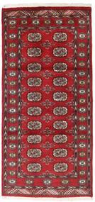 Pakistan Buchara 2Ply Teppich 94X201 Echter Orientalischer Handgeknüpfter Dunkelrot/Dunkelgrau (Wolle, Pakistan)