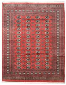 Pakistan Bokhara 2Ply Matto 200X252 Itämainen Käsinsolmittu Tummanpunainen/Ruoste (Villa, Pakistan)