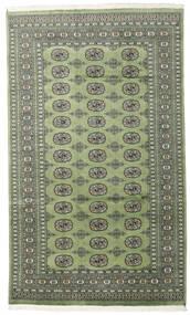 Pakistan Bukhara 2Ply Covor 150X253 Orientale Lucrat Manual Verde Închis/Lumina Verde (Lână, Pakistan)