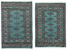 Pakistański Bucharski 2Ply Dywan 63X96 Orientalny Tkany Ręcznie Turkusowy Niebieski/Ciemnoszary (Wełna, Pakistan)