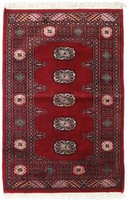 Pakistan Bokhara 2Ply Rug 77X116 Authentic  Oriental Handknotted Dark Red/Dark Brown (Wool, Pakistan)