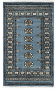 Pakistan Bokhara 2Ply Rug 77X127 Authentic Oriental Handknotted Dark Blue/Black (Wool, Pakistan)
