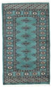 Pakistan Bokhara 2Ply Rug 71X121 Authentic  Oriental Handknotted Turquoise Blue/Dark Grey (Wool, Pakistan)