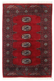 Pakistan Bokhara 2Ply Rug 80X120 Authentic  Oriental Handknotted Dark Brown/Dark Red/Crimson Red (Wool, Pakistan)