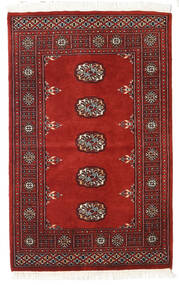 Pakistan Bokhara 2Ply Rug 79X124 Authentic  Oriental Handknotted Dark Red/Rust Red (Wool, Pakistan)