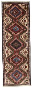 Yalameh Covor 55X162 Orientale Lucrat Manual Roșu-Închis/Maro Închis (Lână, Persia/Iran)