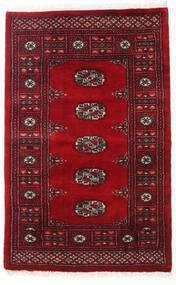 Pakistan Bokhara 3Ply Rug 82X129 Authentic  Oriental Handknotted Dark Red/Crimson Red (Wool, Pakistan)