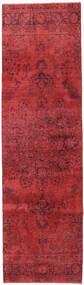 カラード ヴィンテージ - Persien/Iran 絨毯 83X292 モダン 手織り 廊下 カーペット 赤/深紅色の (ウール, ペルシャ/イラン)