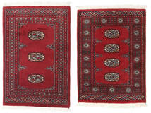 Pakistan Bokhara 2Ply Rug 63X87 Authentic  Oriental Handknotted Dark Red/Crimson Red (Wool, Pakistan)