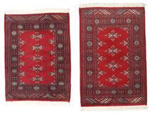 Pakistan Bukara 2Ply Alfombra 64X85 Oriental Hecha A Mano Rojo Oscuro/Roja (Lana, Pakistán)