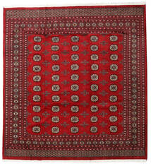Pakistan Bokhara 2Ply Rug 245X255 Authentic  Oriental Handknotted Square Dark Red/Crimson Red (Wool, Pakistan)