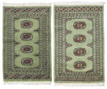 Pakistan Bokhara 2Ply Rug 63X99 Authentic  Oriental Handknotted Light Green/Dark Green (Wool, Pakistan)